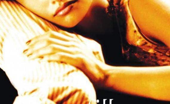 """Affiche du film """"La Fille De Tes Rêves"""""""