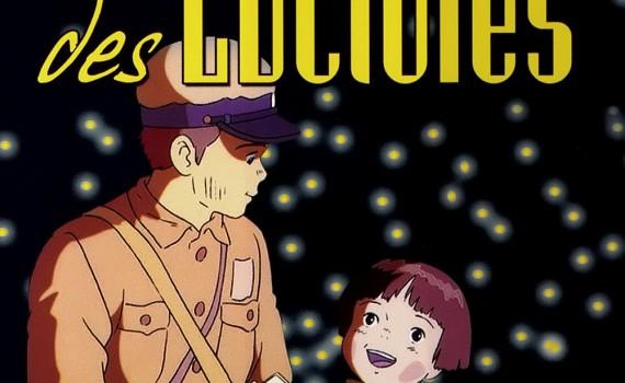 """Affiche du film """"Le tombeau des lucioles"""""""