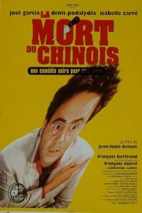 """Affiche du film """"La Mort du chinois"""""""