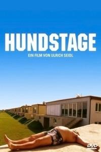 """Affiche du film """"Hundstage"""""""