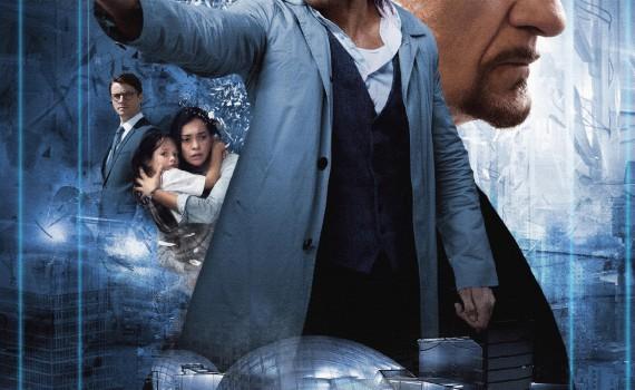 """Affiche du film """"Renaissances"""""""
