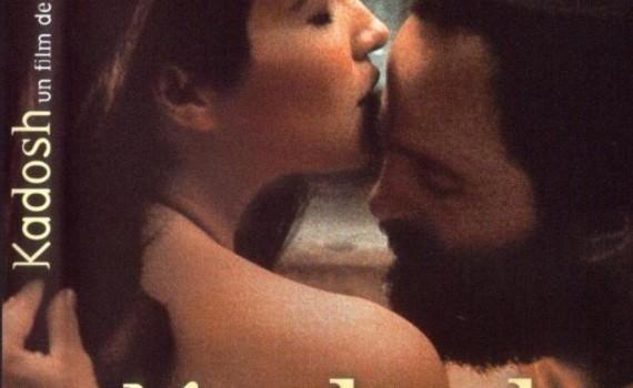 """Affiche du film """"Kadosh"""""""