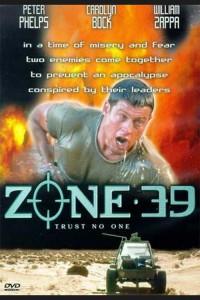 """Affiche du film """"Zone 39"""""""