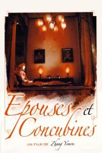 """Affiche du film """"Epouses et concubines"""""""