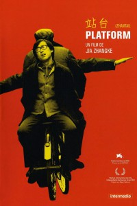 "Affiche du film ""Platform"""