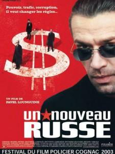 """Affiche du film """"Un nouveau Russe"""""""
