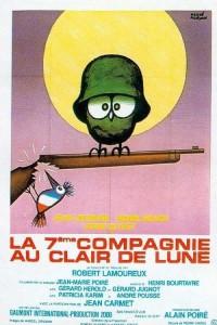 """Affiche du film """"La 7ème Compagnie au Clair de Lune"""""""