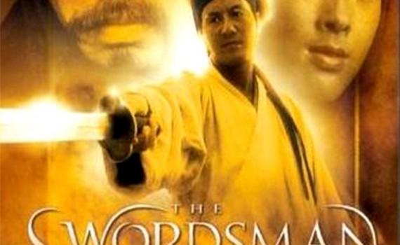 "Affiche du film ""Swordsman"""
