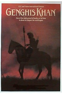 "Affiche du film ""Gengis Khan"""