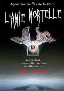 """Affiche du film """"L'Amie mortelle"""""""