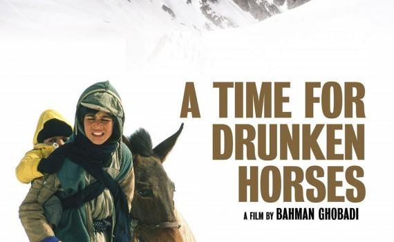"Affiche du film ""Zamani barayé masti asbha"""