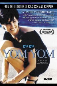 """Affiche du film """"Yom Yom"""""""