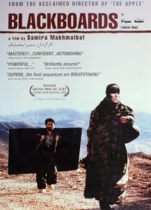 """Affiche du film """"Takhté siah"""""""