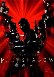 """Affiche du film """"Red Shadow"""""""