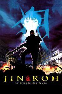 """Affiche du film """"Jin-Roh, la brigade des loups"""""""