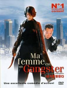 """Affiche du film """"Ma Femme est un gangster"""""""