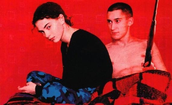 """Affiche du film """"Nénette et Boni"""""""