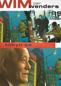 """Affiche du film """"Tokyo-Ga"""""""