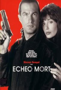 """Affiche du film """"Echec et mort"""""""