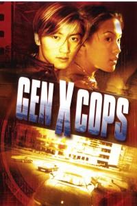 """Affiche du film """"Gen-X Cops"""""""