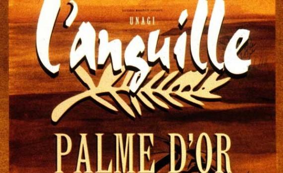 """Affiche du film """"L'Anguille"""""""