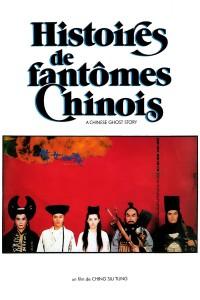 """Affiche du film """"Histoire de fantômes chinois"""""""