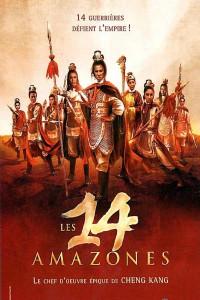"""Affiche du film """"Les 14 amazones"""""""