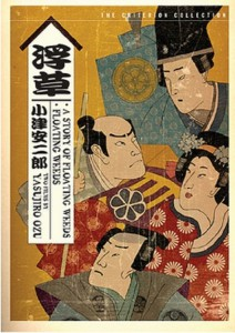 """Affiche du film """"Ukikusa monogatari"""""""