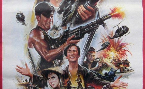 """Affiche du film """"Eastern Condors"""""""