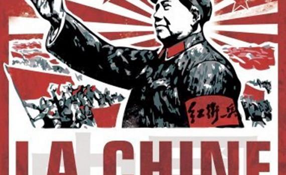 "Affiche du film ""Chung Kuo - Cina"""