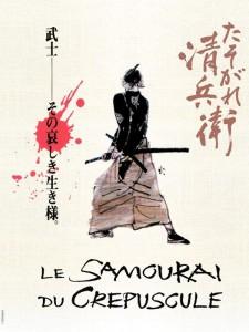 """Affiche du film """"Le Samouraï du crépuscule"""""""
