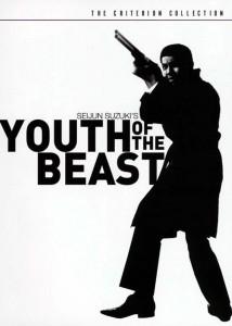 """Affiche du film """"La jeunesse de la bête"""""""