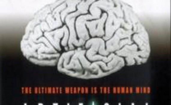 """Affiche du film """"Mindstorm"""""""