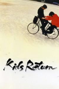 "Affiche du film ""Kids Return"""