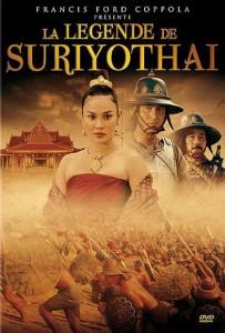 """Affiche du film """"La Légende de Suriyothai"""""""