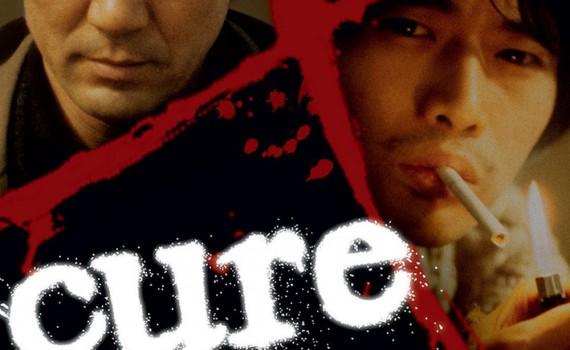 """Affiche du film """"cure"""""""