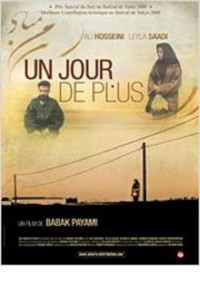 """Affiche du film """"Un jour de plus"""""""