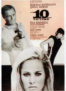 """Affiche du film """"La dixième victime"""""""