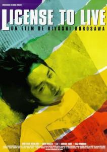 "Affiche du film ""License to Live"""