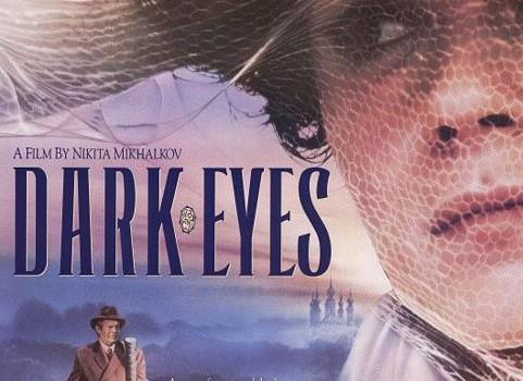 """Affiche du film """"Les Yeux noirs"""""""
