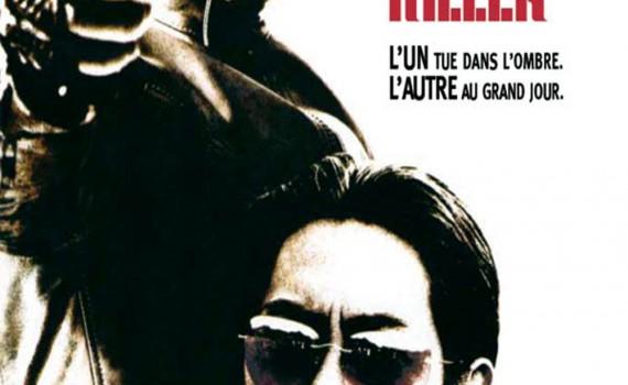 """Affiche du film """"Fulltime Killer"""""""