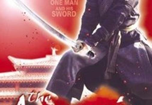 "Affiche du film ""Assassin Swordsman"""