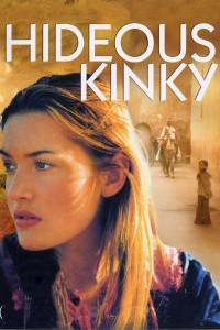 """Affiche du film """"Marrakech Express"""""""