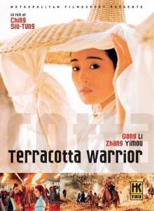 """Affiche du film """"Terracotta Warrior"""""""