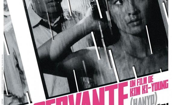 "Affiche du film ""La Servante"""