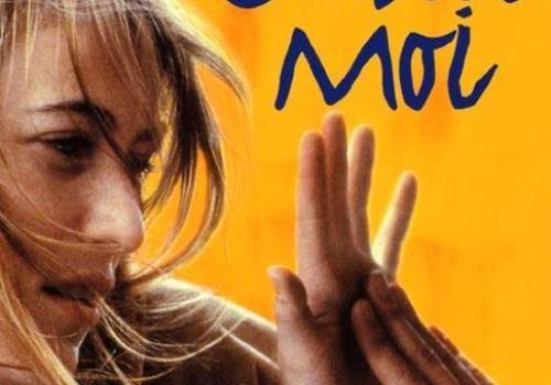 """Affiche du film """"Oublie-moi"""""""
