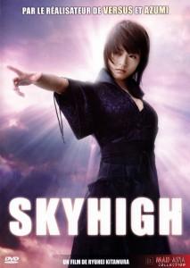 "Affiche du film ""Skyhigh"""