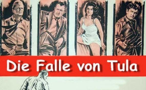 """Affiche du film """"The Trap"""""""