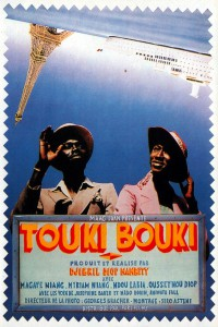"""Affiche du film """"Touki-Bouki"""""""