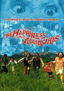 "Affiche du film ""Katakuri-ke no kôfuku"""